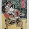 ulrich-schroeder_stone-lithography_samurai-goofy