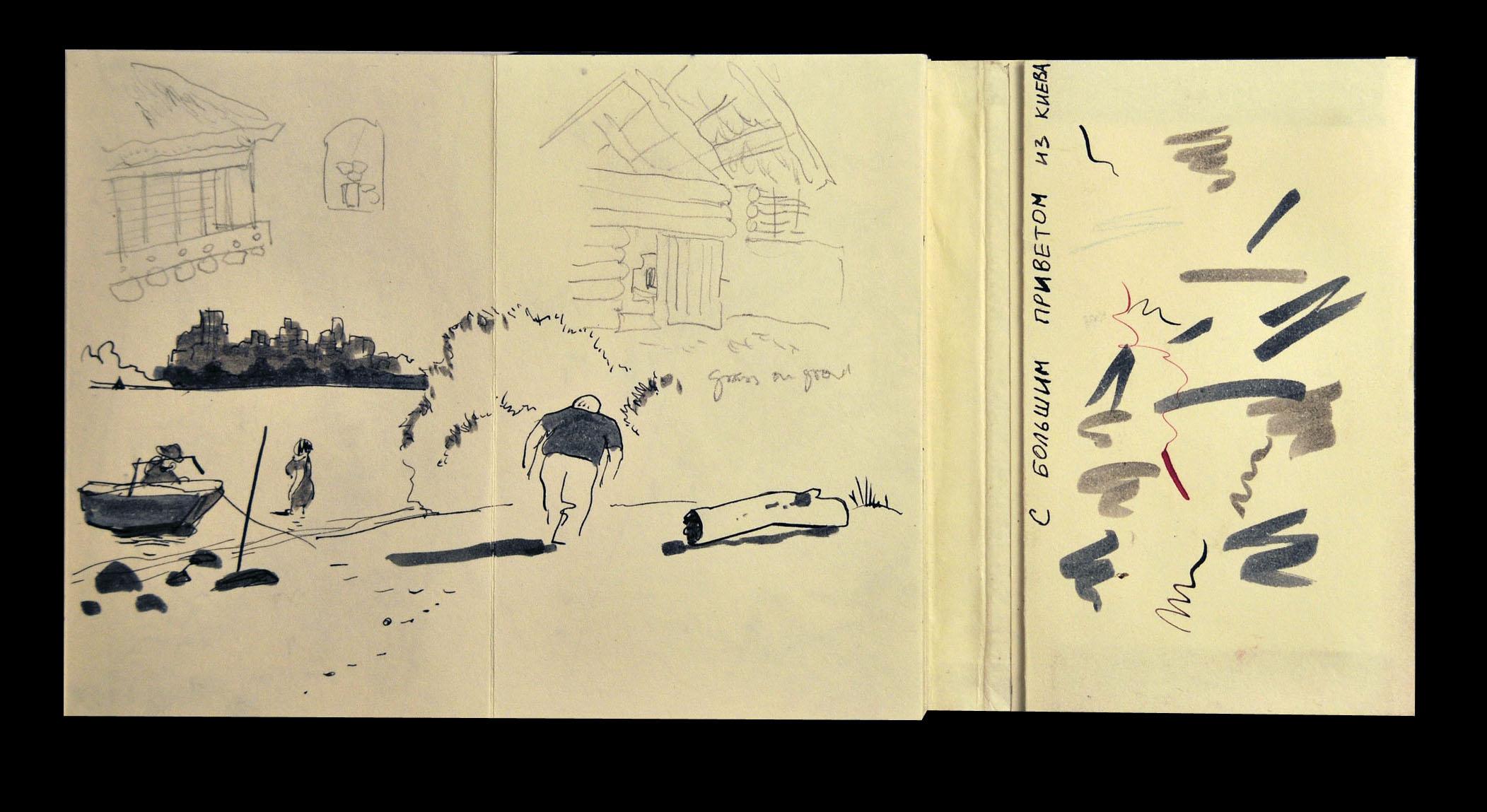 ulrich-schroeder_sketchbook_ukraine_4